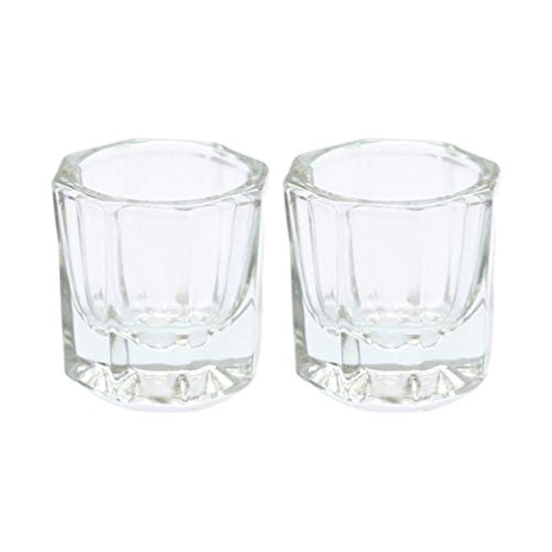 ガイドライン願う印象Lurrose 2ピースガラスクリスタルダッペン皿ネイルアートアクリル液体粉末ダッペン皿ネイルアートツール