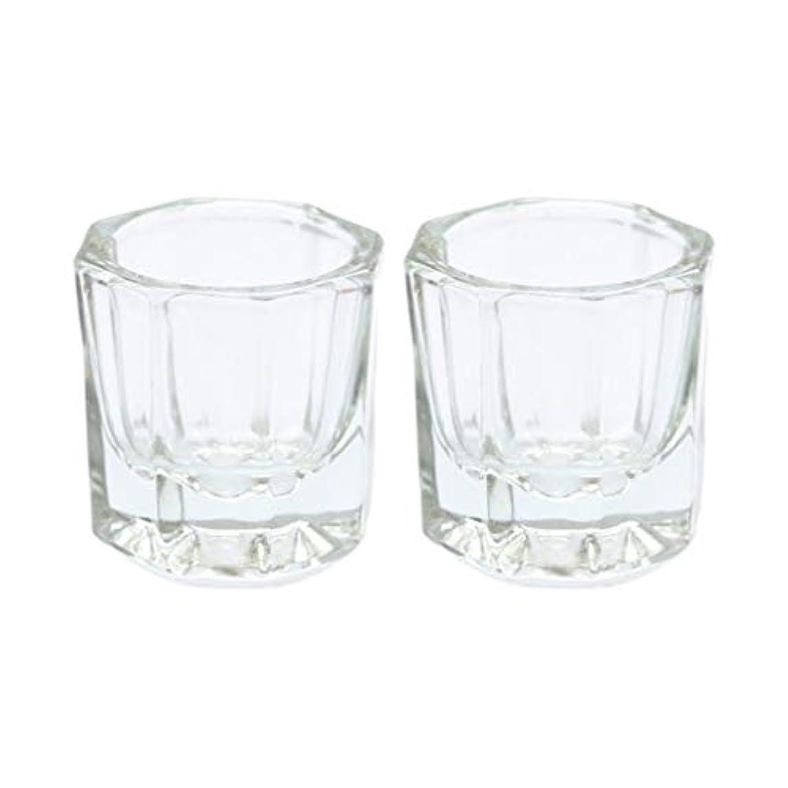 定数マーティンルーサーキングジュニア緩やかなLurrose 2ピースガラスクリスタルダッペン皿ネイルアートアクリル液体粉末ダッペン皿ネイルアートツール