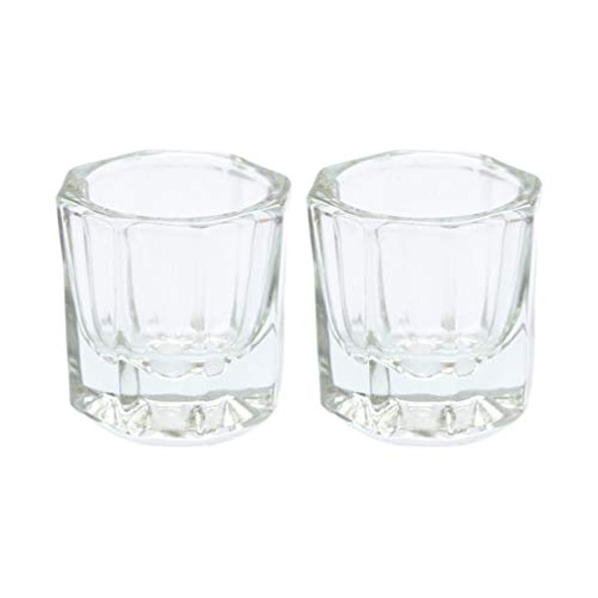 愛国的なクラック前部Lurrose 2ピースガラスクリスタルダッペン皿ネイルアートアクリル液体粉末ダッペン皿ネイルアートツール