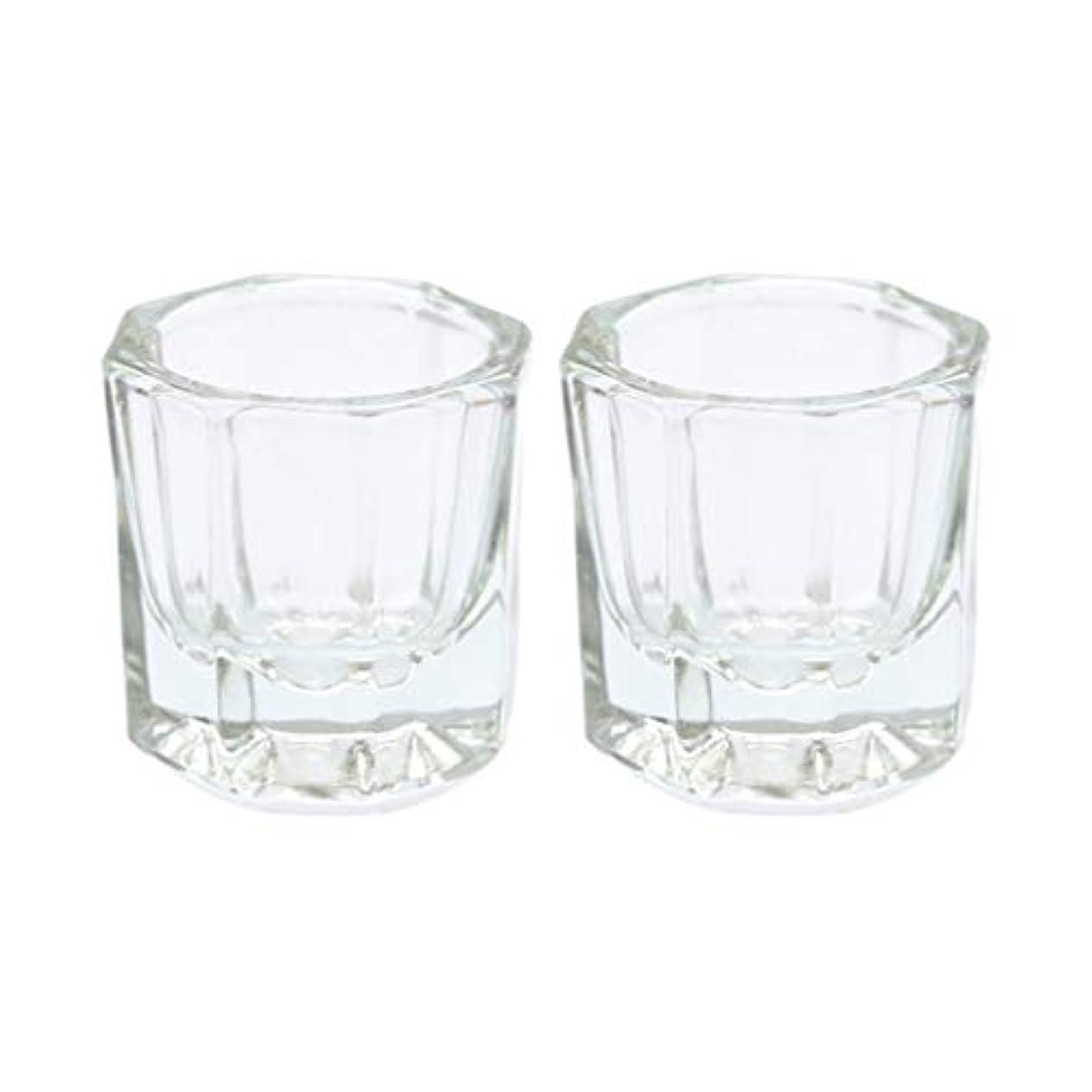 君主理論少なくともLurrose 2ピースガラスクリスタルダッペン皿ネイルアートアクリル液体粉末ダッペン皿ネイルアートツール