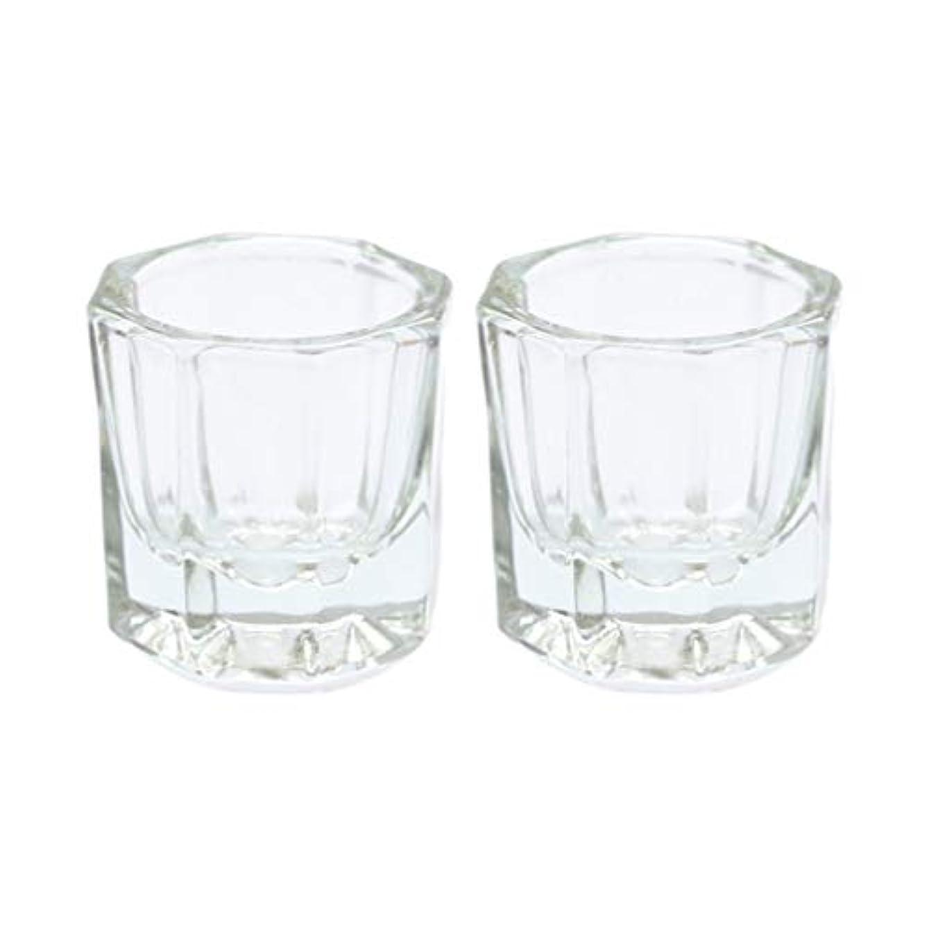 着る相対的扱うLurrose 2ピースガラスクリスタルダッペン皿ネイルアートアクリル液体粉末ダッペン皿ネイルアートツール