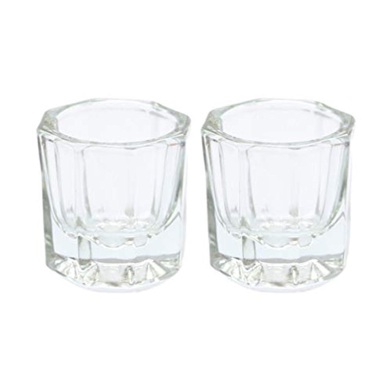以上消去等Lurrose 2ピースガラスクリスタルダッペン皿ネイルアートアクリル液体粉末ダッペン皿ネイルアートツール