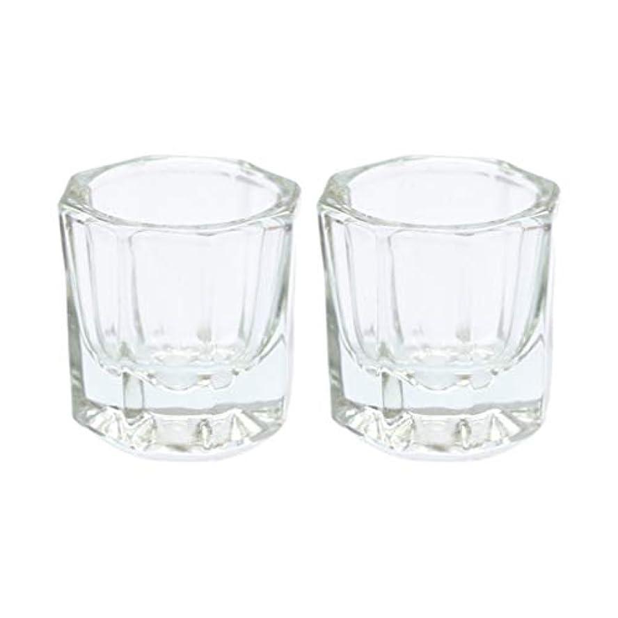大理石それにもかかわらずエンドウLurrose 2ピースガラスクリスタルダッペン皿ネイルアートアクリル液体粉末ダッペン皿ネイルアートツール
