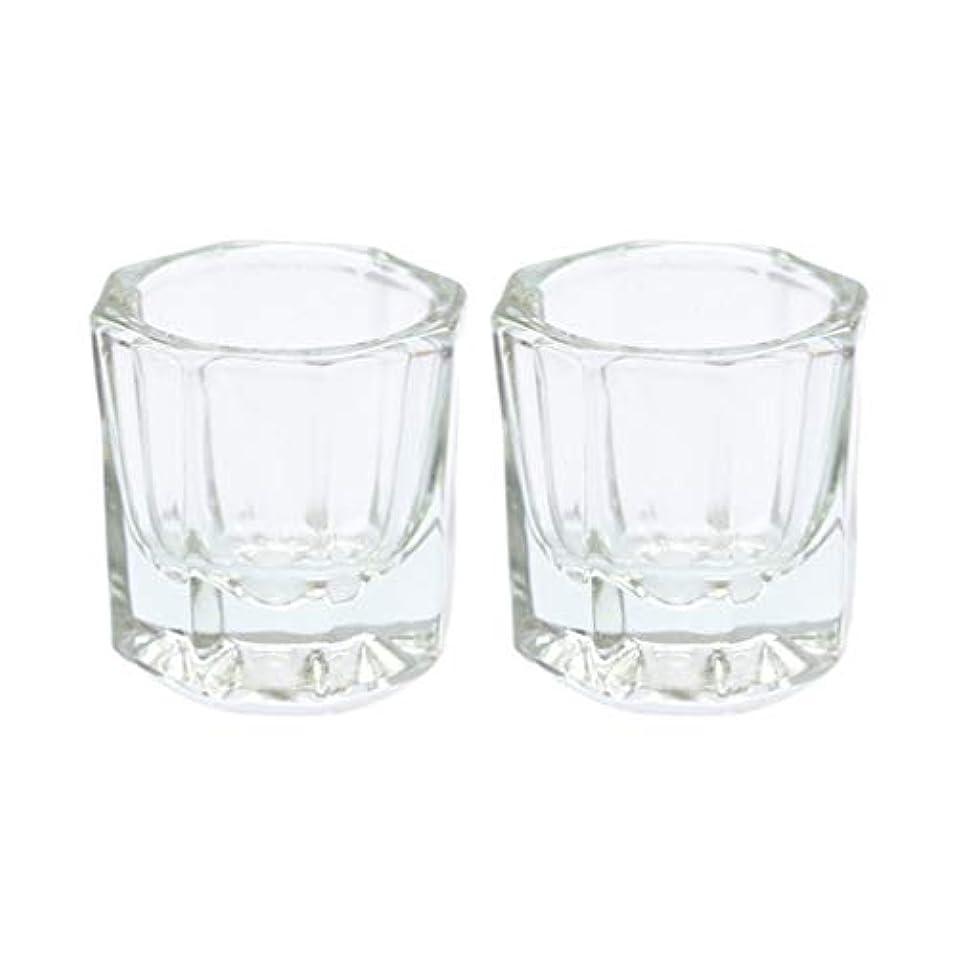 玉ねぎ規範緊張するLurrose 2ピースガラスクリスタルダッペン皿ネイルアートアクリル液体粉末ダッペン皿ネイルアートツール