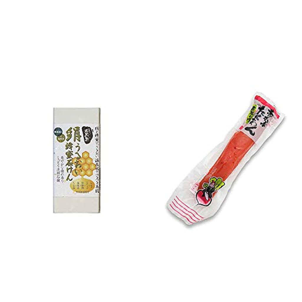 剃る別のコイル[2点セット] ひのき炭黒泉 絹うるおい蜂蜜石けん(75g×2)?赤かぶたくあん(220g)