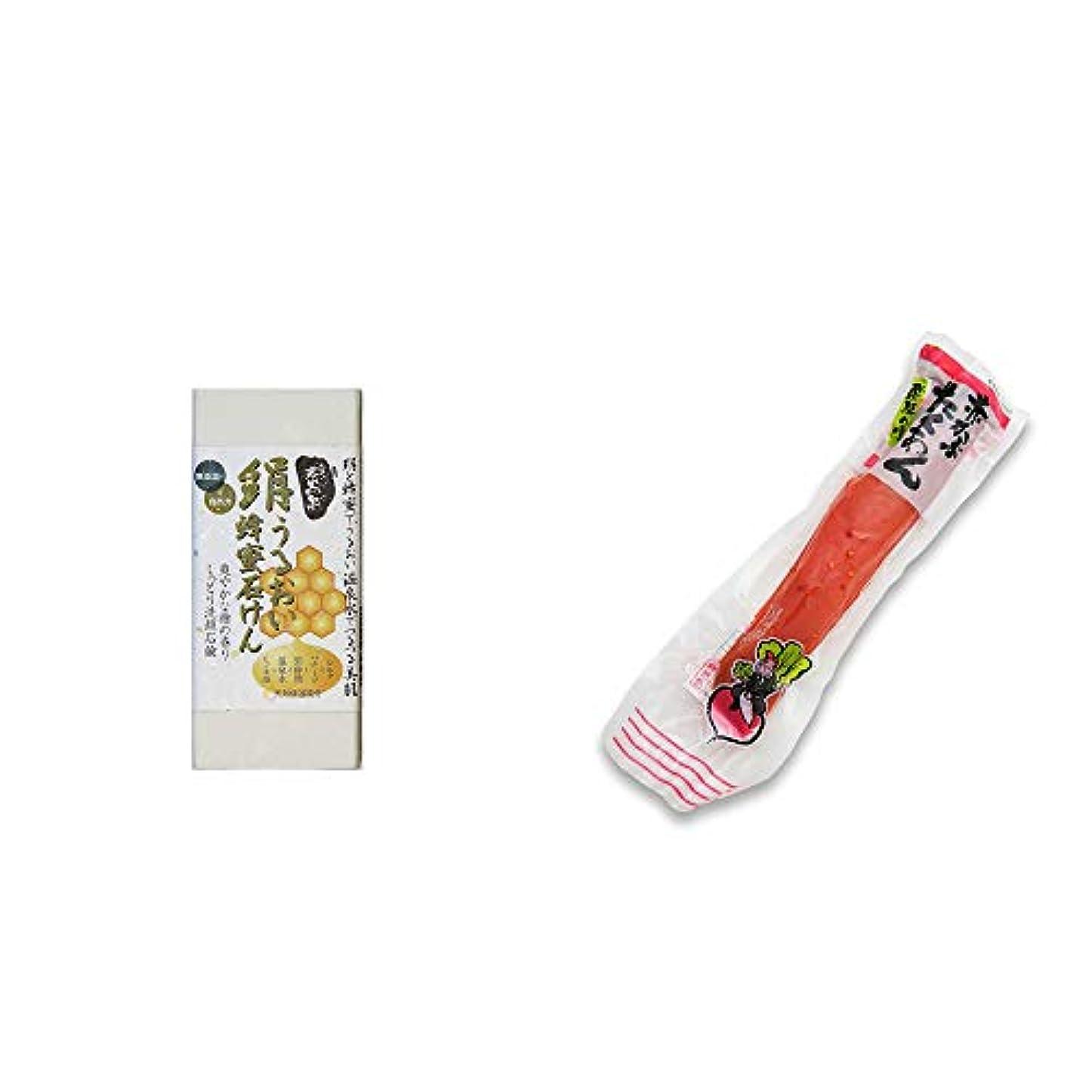 地質学応用遺産[2点セット] ひのき炭黒泉 絹うるおい蜂蜜石けん(75g×2)?赤かぶたくあん(220g)