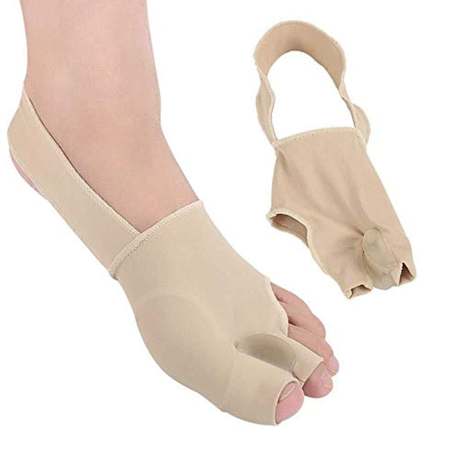 踏みつけ神今までつま先セパレーター、足の痛みを緩和する運動の治療のための超薄型整形外科のつま先の外反母supportサポート,L