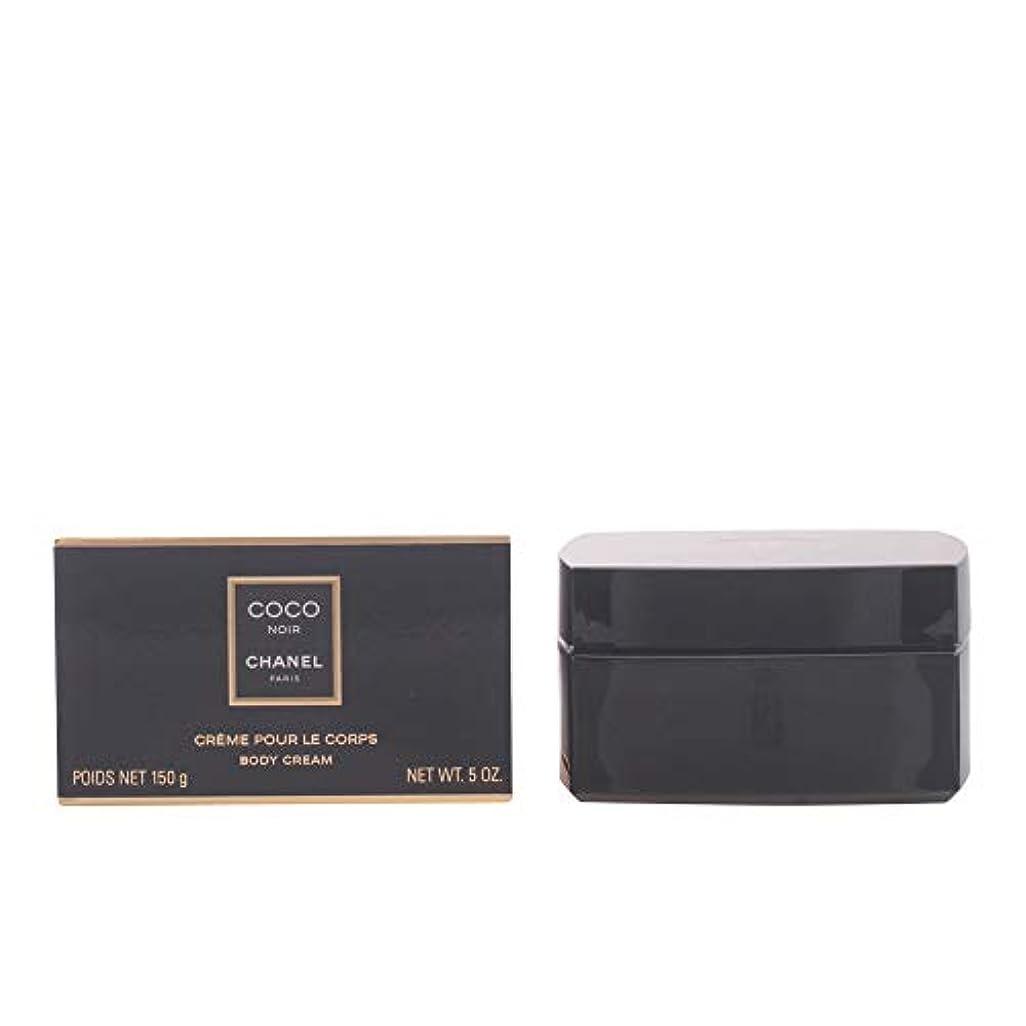 漏れ再生可能ラメシャネル Coco Noir Body Cream 150g/5oz [海外直送品]