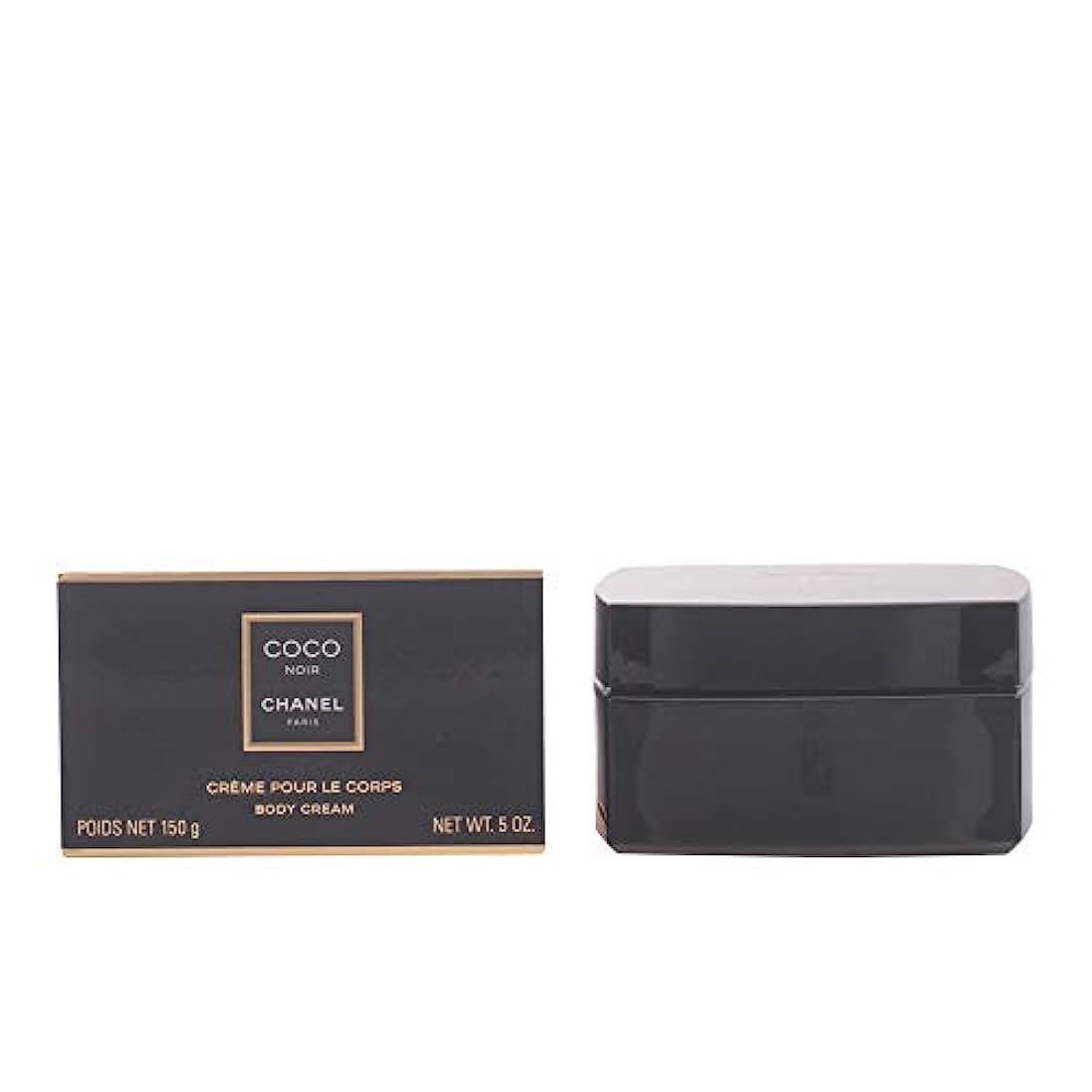 ドラム障害者に同意するシャネル Coco Noir Body Cream 150g/5oz [海外直送品]