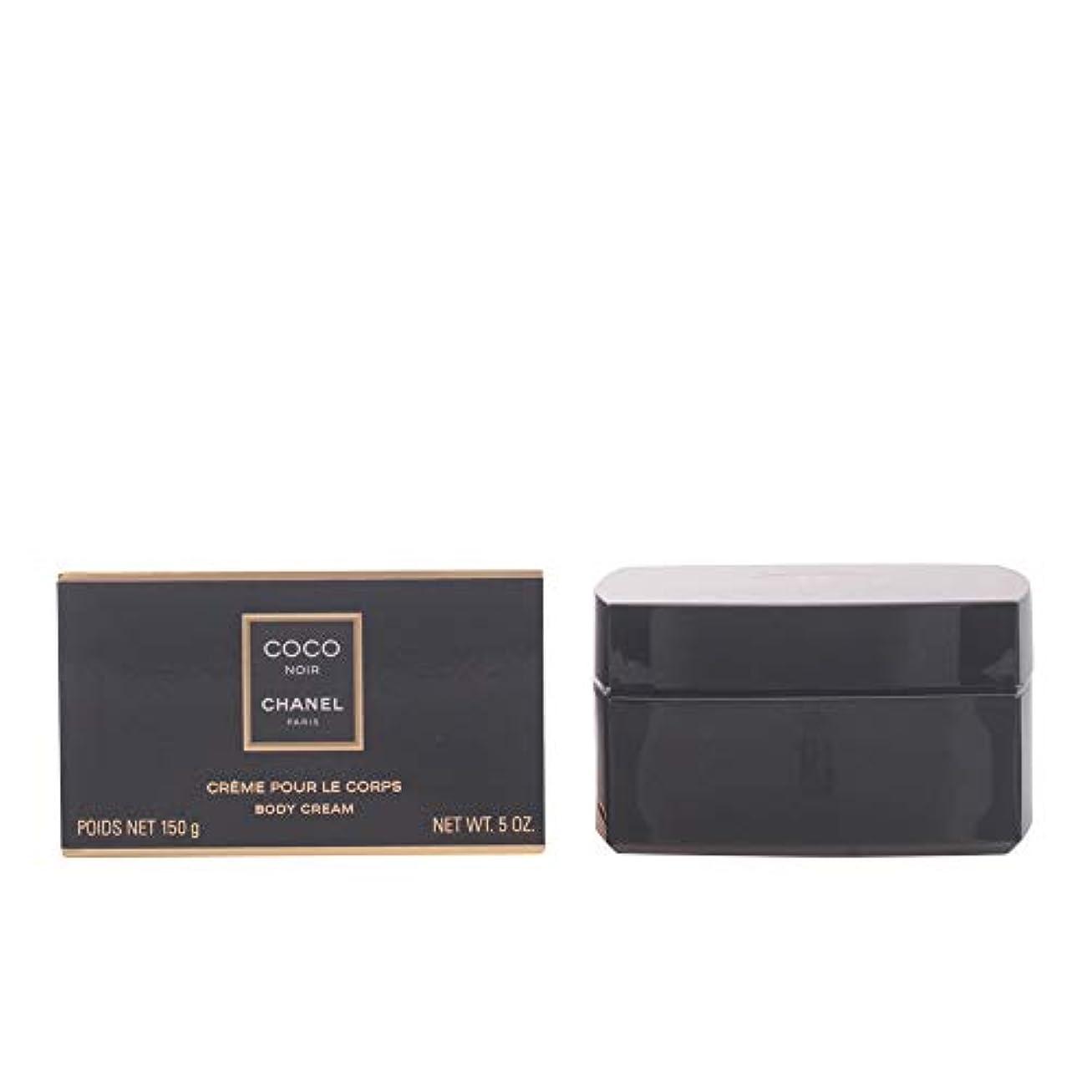 亜熱帯シール好意シャネル Coco Noir Body Cream 150g/5oz [海外直送品]