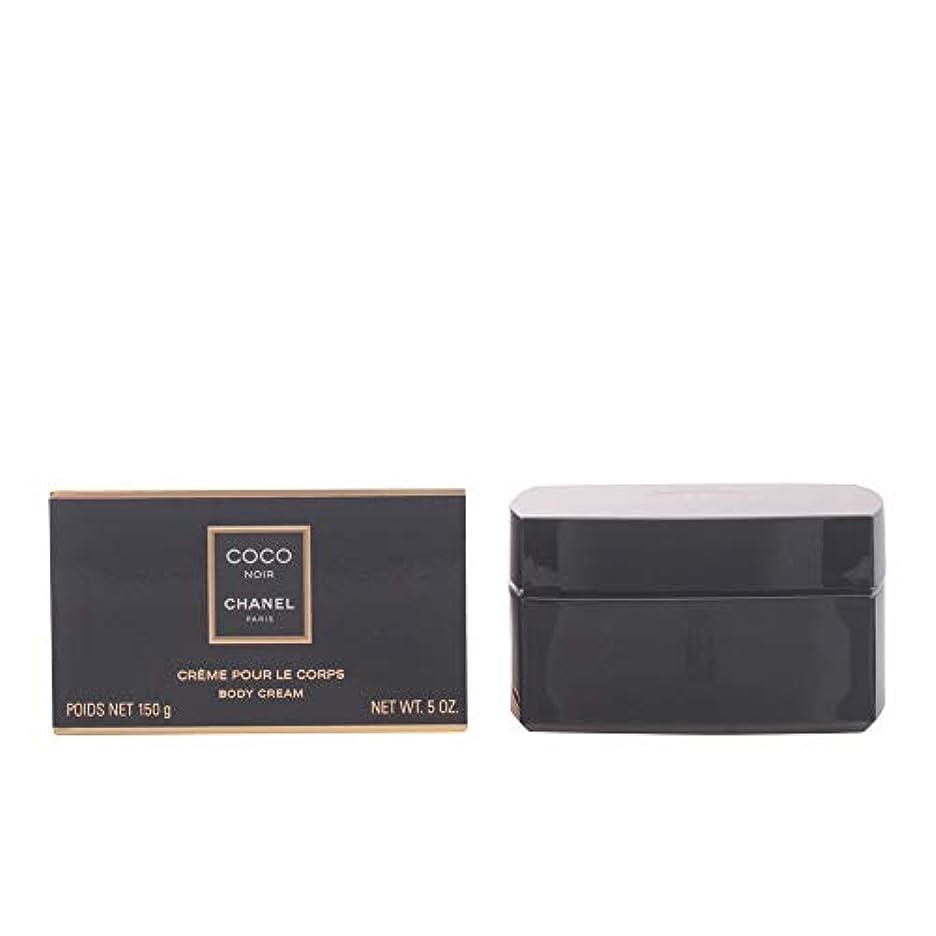 花弁クローン学期シャネル Coco Noir Body Cream 150g/5oz [海外直送品]