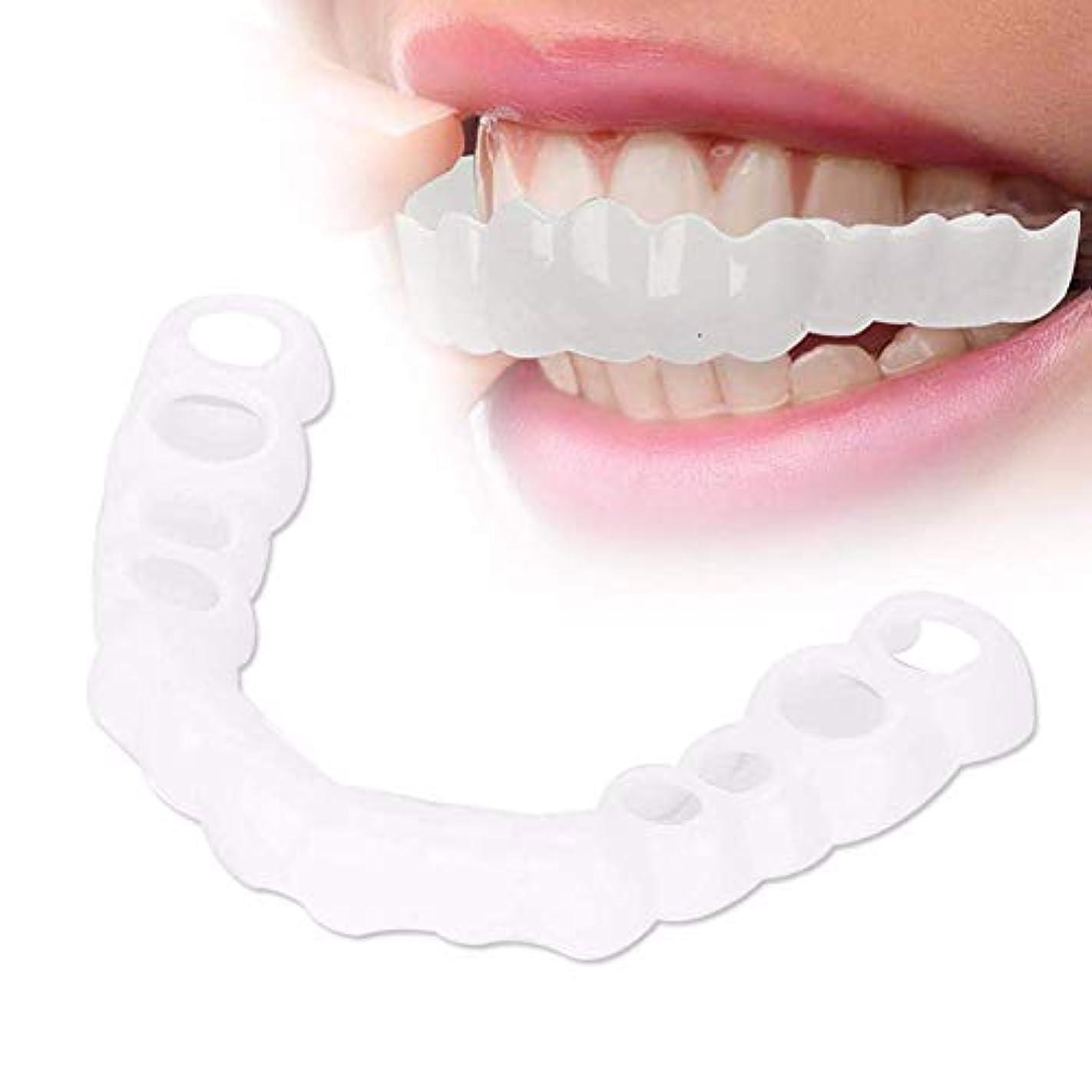 レキシコン橋脚不完全なパーフェクトスマイル入れ歯の10セット、シリコーンシミュレーション、上の歯、ホワイトニング入れ歯