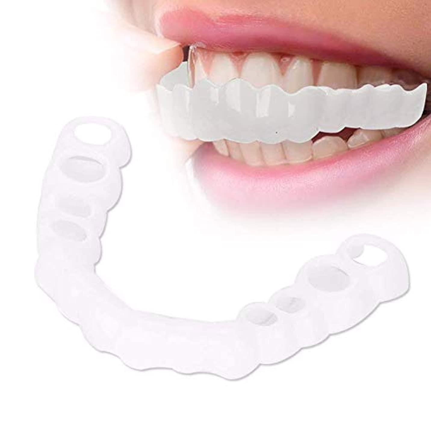いろいろ固執慢パーフェクトスマイル入れ歯の10セット、シリコーンシミュレーション、上の歯、ホワイトニング入れ歯