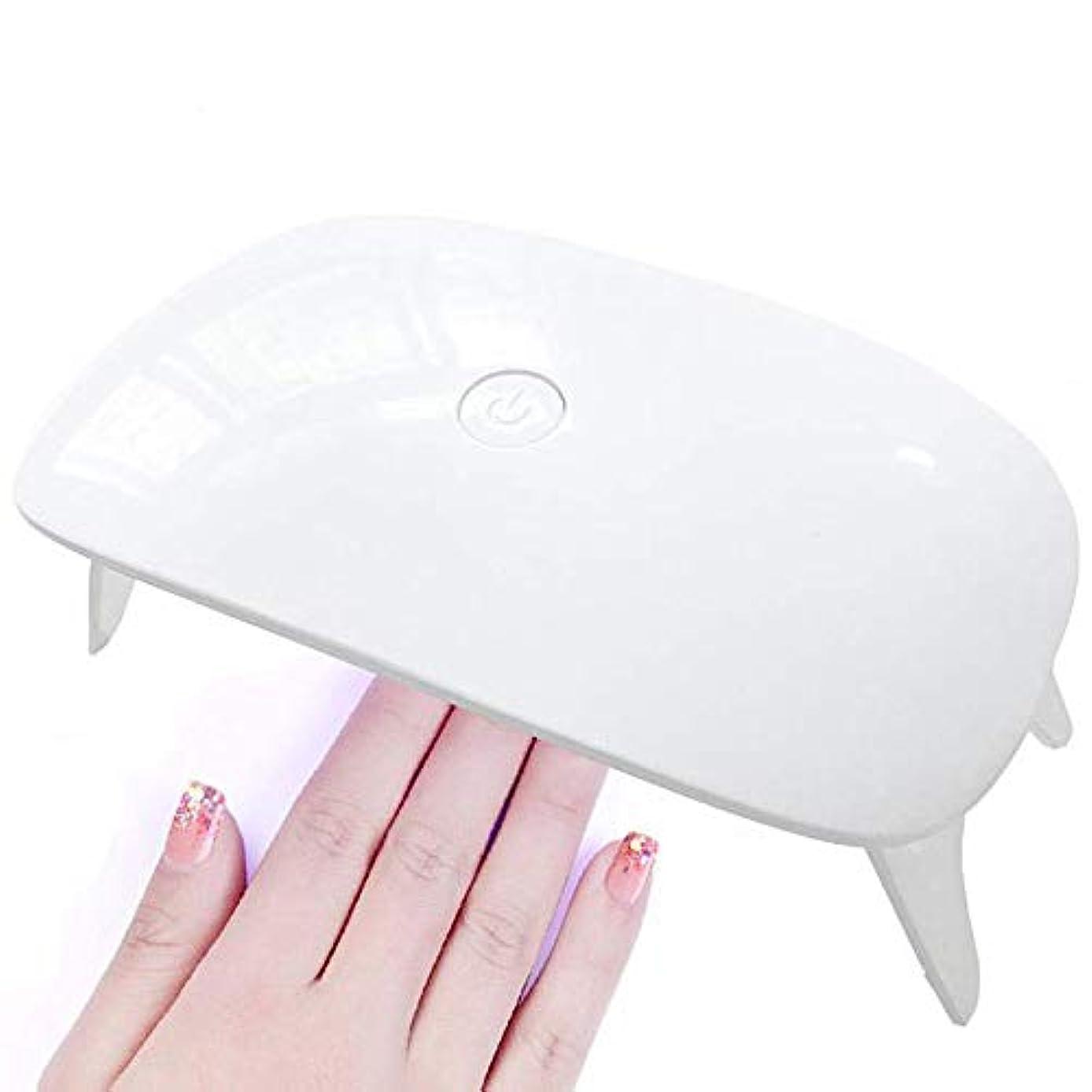 ホバート不利益ベーシックネイルドライヤー UVライト LED 硬化ライトダブルライト ジェルネイル と