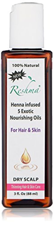 適応する満了キャリアReshma Beauty ヘナ注入された薄毛のためのオイル