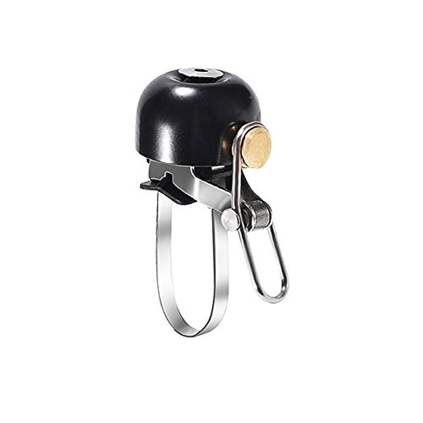 そよ風鎮痛剤あたたかいOTraki 自転車ベル 大音量 軽量 金属 サウンドべる 取り付け簡単 真鍮 メタル おしゃれ 自転車用鈴 シンプルなデザイン 頑丈 長持ち Bicycle Bell