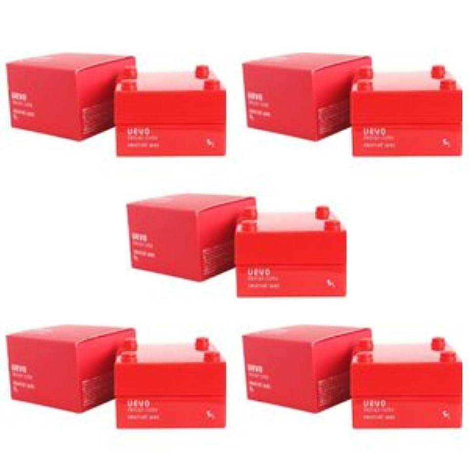 雨の修理可能クリエイティブ【X5個セット】 デミ ウェーボ デザインキューブ ニュートラルワックス 30g neutral wax DEMI uevo design cube