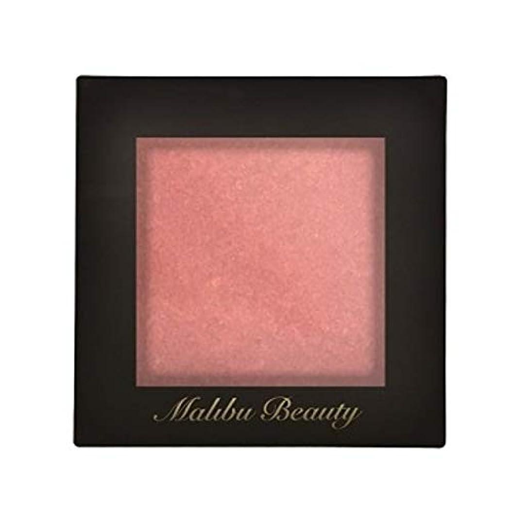 四分円アブストラクト相談するマリブビューティー シングルアイシャドウ ピンクコレクション シェルピンク MBPK-02 1.6g
