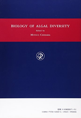 藻類多様性の生物学