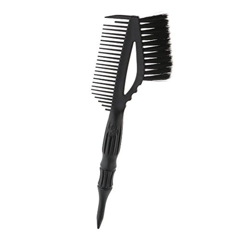 十分に退却革命Toygogo サロン理髪染毛剤着色櫛くしスタイリスト染色ブラシ - ブラック