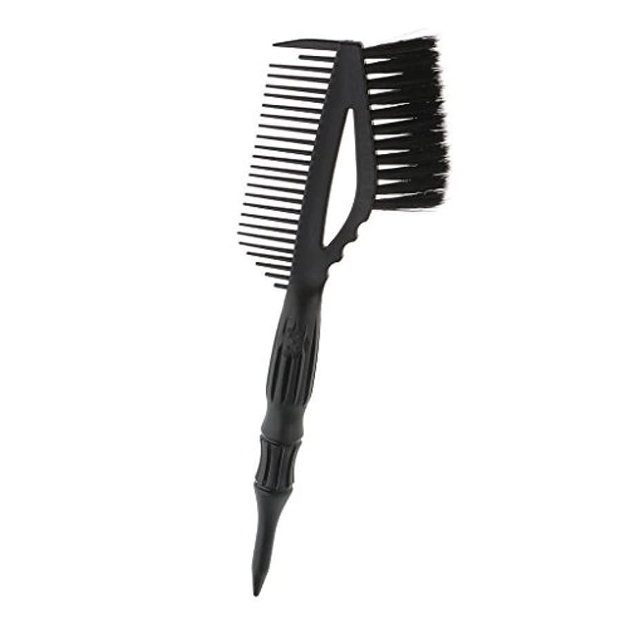 豊富にクラックポット抜け目のないCUTICATE ヘア 染色 コーム ブラシ付き ヘアカラー 櫛 ヘアダイブラシ 静電気防止 高温耐性 全2色 - ブラック