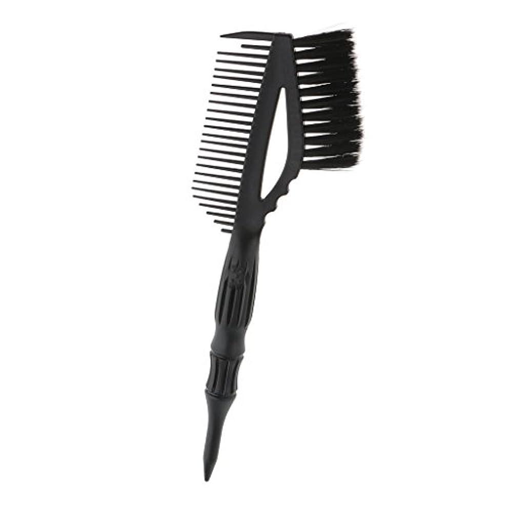 実行する五十カールToygogo サロン理髪染毛剤着色櫛くしスタイリスト染色ブラシ - ブラック