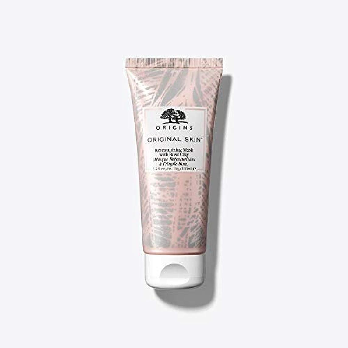 修理工すずめ弱めるオリジンズ Original Skin Retexturizing Mask With Rose Clay 100ml/3.4oz並行輸入品