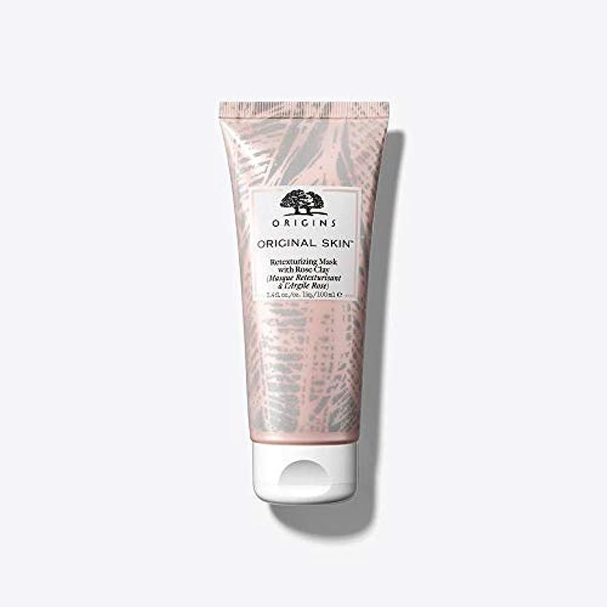 教養があるルームモンゴメリーオリジンズ Original Skin Retexturizing Mask With Rose Clay 100ml/3.4oz並行輸入品