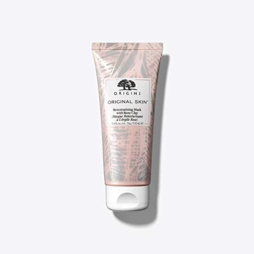 不注意未亡人いとこオリジンズ Original Skin Retexturizing Mask With Rose Clay 100ml/3.4oz並行輸入品