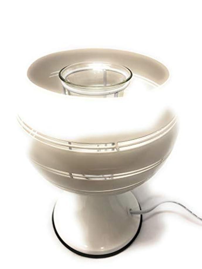 Electricアロマランプまたは香りBurner with 35 Wハロゲン電球、非表示ボウル&ディマースイッチ。
