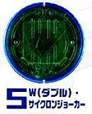 仮面ライダーオーズ オーメダル 第1弾 『W(ダブル)サイクロンジョーカー』 単品 ガチャ版  一部ダイキャスト製