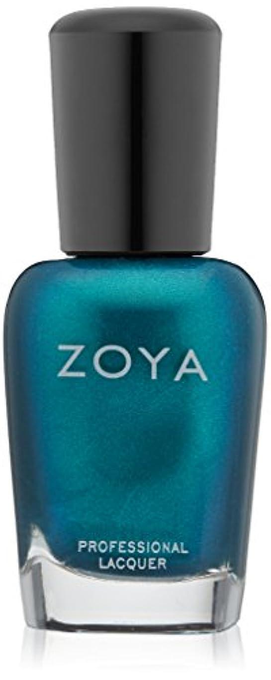 瞑想的薄暗いめ言葉ZOYA ゾーヤ ネイルカラーZP680  GIOVANNA ジオバンナ 15ml  SATINS 2013FALL Collection エメラルドグリーン パール?メタリック 爪にやさしいネイルラッカーマニキュア