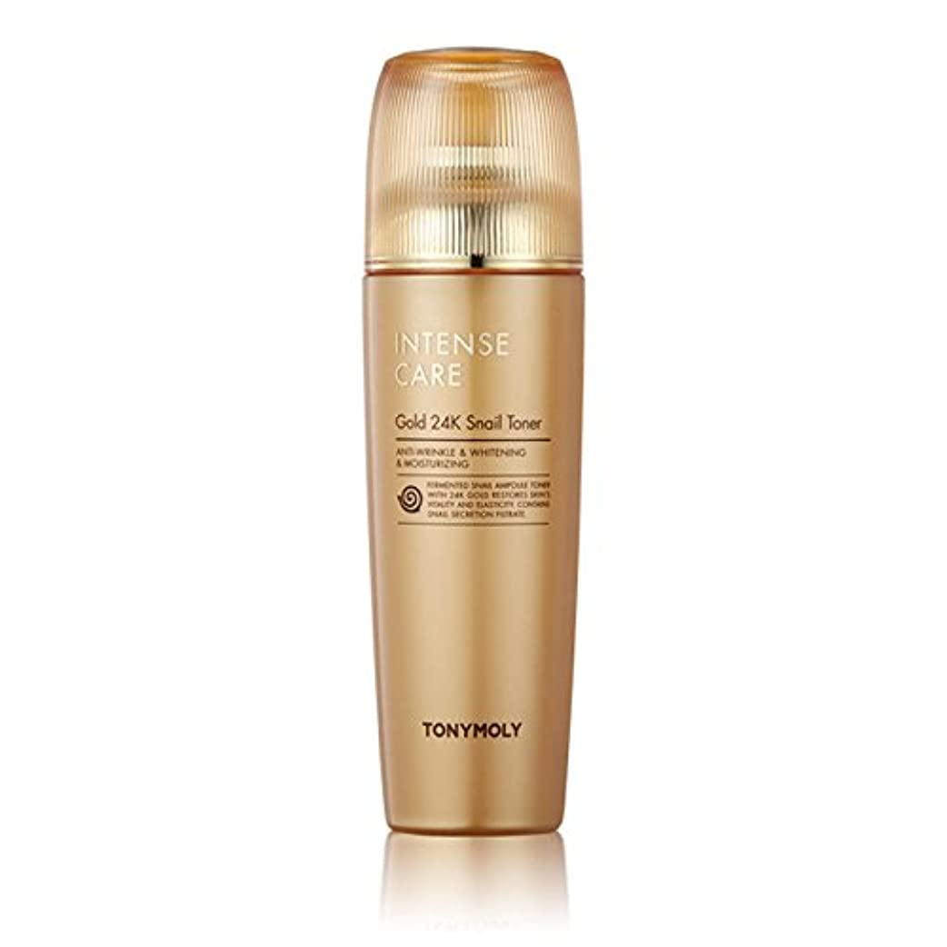 赤仕立て屋縫うトニーモリー Tonymoly Intense Care Gold 24K snail Toner