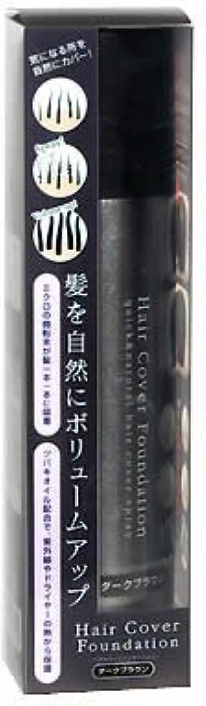 登場温度計フェミニンヘアカバーファンデーション ダークブラウン 150g