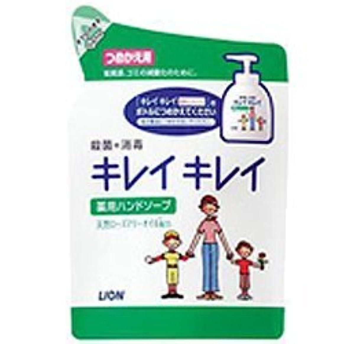 荷物少数生物学【ライオン】キレイキレイ 薬用ハンドソープ 詰替用 200ml ×4個セット