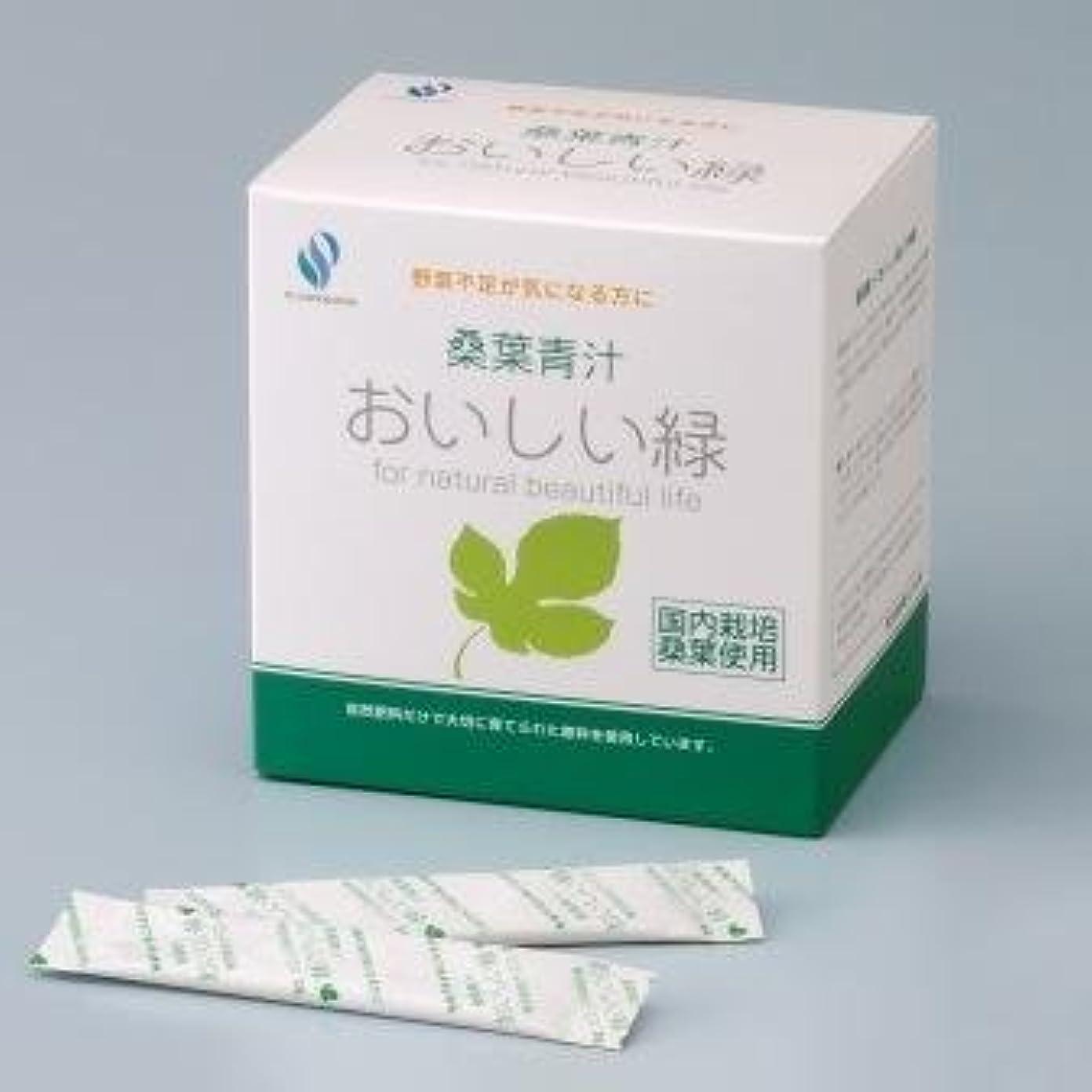 下変換うま【栄養補助食品】 桑葉青汁 おいしい緑 (本体(2gx60本入り))