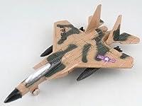 F-15 ストライクイーグル(Stike Eagle) 飛行機 ダイキャスト 【3.5インチ】