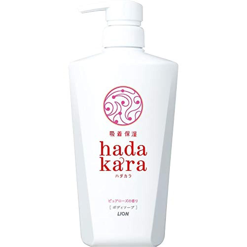 投資降臨発表hadakara(ハダカラ)ボディソープ ピュアローズの香り 本体 500ml