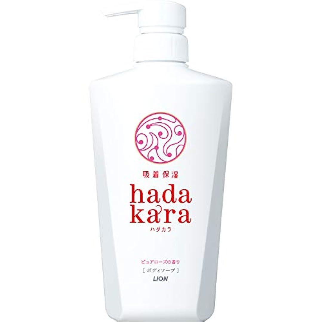 病的覗くフィールドhadakara(ハダカラ)ボディソープ ピュアローズの香り 本体 500ml