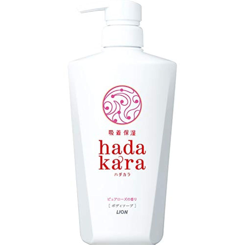 励起卵タイプライターhadakara(ハダカラ)ボディソープ ピュアローズの香り 本体 500ml