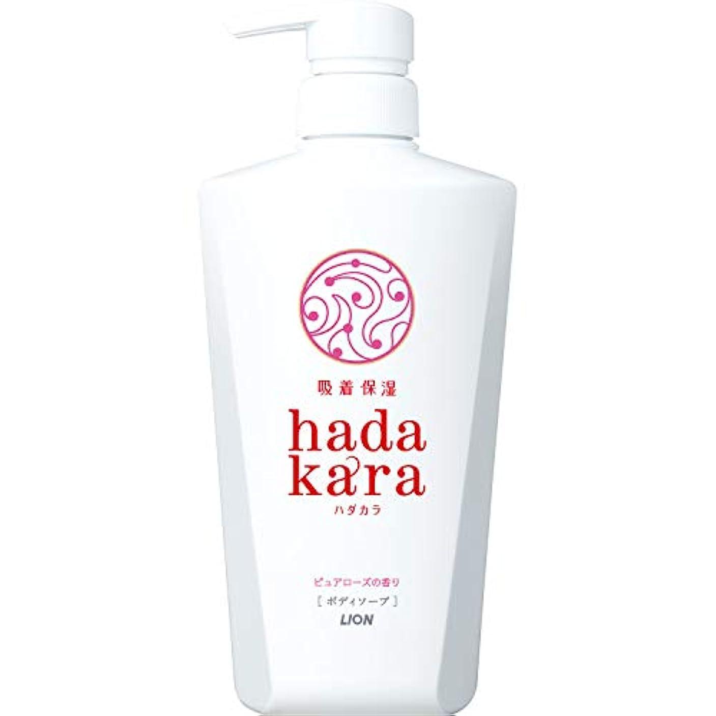 歴史通貨セールスマンhadakara(ハダカラ)ボディソープ ピュアローズの香り 本体 500ml