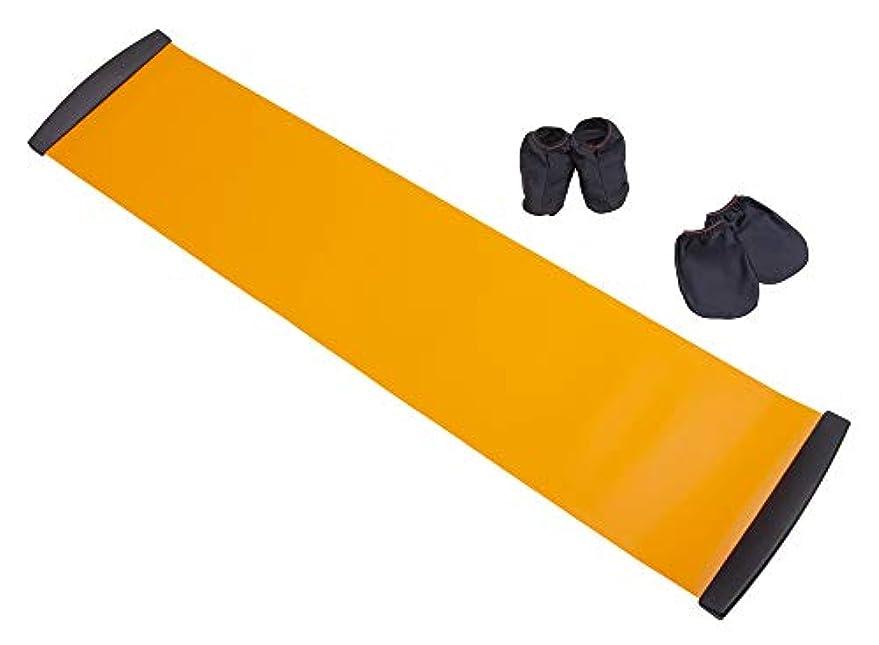干渉ゾーンパイル有酸素スライダー