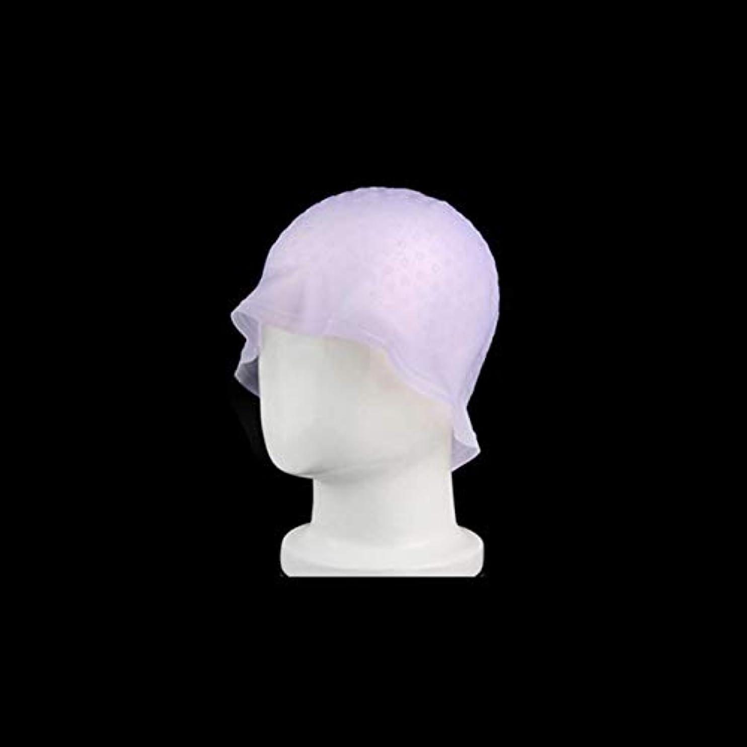 用心するドロークリープDOMO カラーダイキャップ 染毛キャップ エコ サロン ヘア染めツール 再利用可能 染色用 ハイライト 髪染め工具