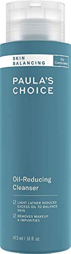 パキスタン解釈する欠席ポーラチョイス スキンバランシング オイルレデューシング クレンザー/paula's choice SKIN BALANCING Oil-Reducing Cleanser (473ml)