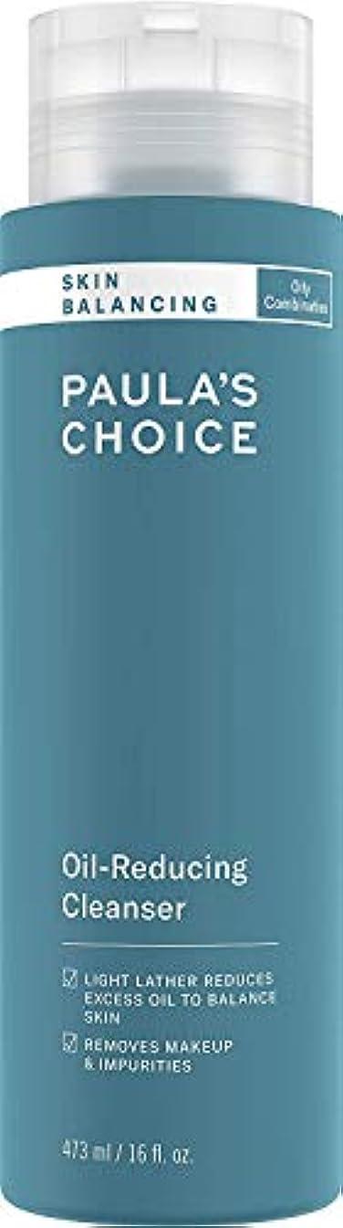 企業バンガローホイストポーラチョイス スキンバランシング オイルレデューシング クレンザー/paula's choice SKIN BALANCING Oil-Reducing Cleanser (473ml)