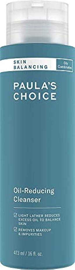 不良品無し一緒ポーラチョイス スキンバランシング オイルレデューシング クレンザー/paula's choice SKIN BALANCING Oil-Reducing Cleanser (473ml)