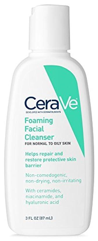チャンバーマイクロ留め金セラヴィ フォーミングフェイスクレンザー ノーマル?オイリー肌用 無香料 CeraVe Foaming Facial Cleanser for Normal to Oily Skin, Fragrance Free - 3oz