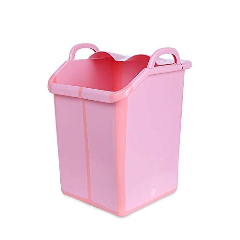 折りたたみ式フットバスバレル最高水位フットバスバレルマッサージ(カバー付き)0?8歳のバスタブとディープバレルの多機能バスタブ(グリーン、ピンク) (色 : ピンク)