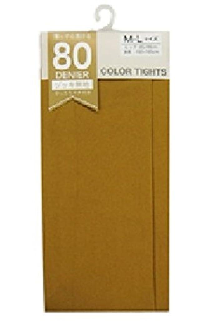 (マチ付き)80デニールカラータイツ カラシ M~L