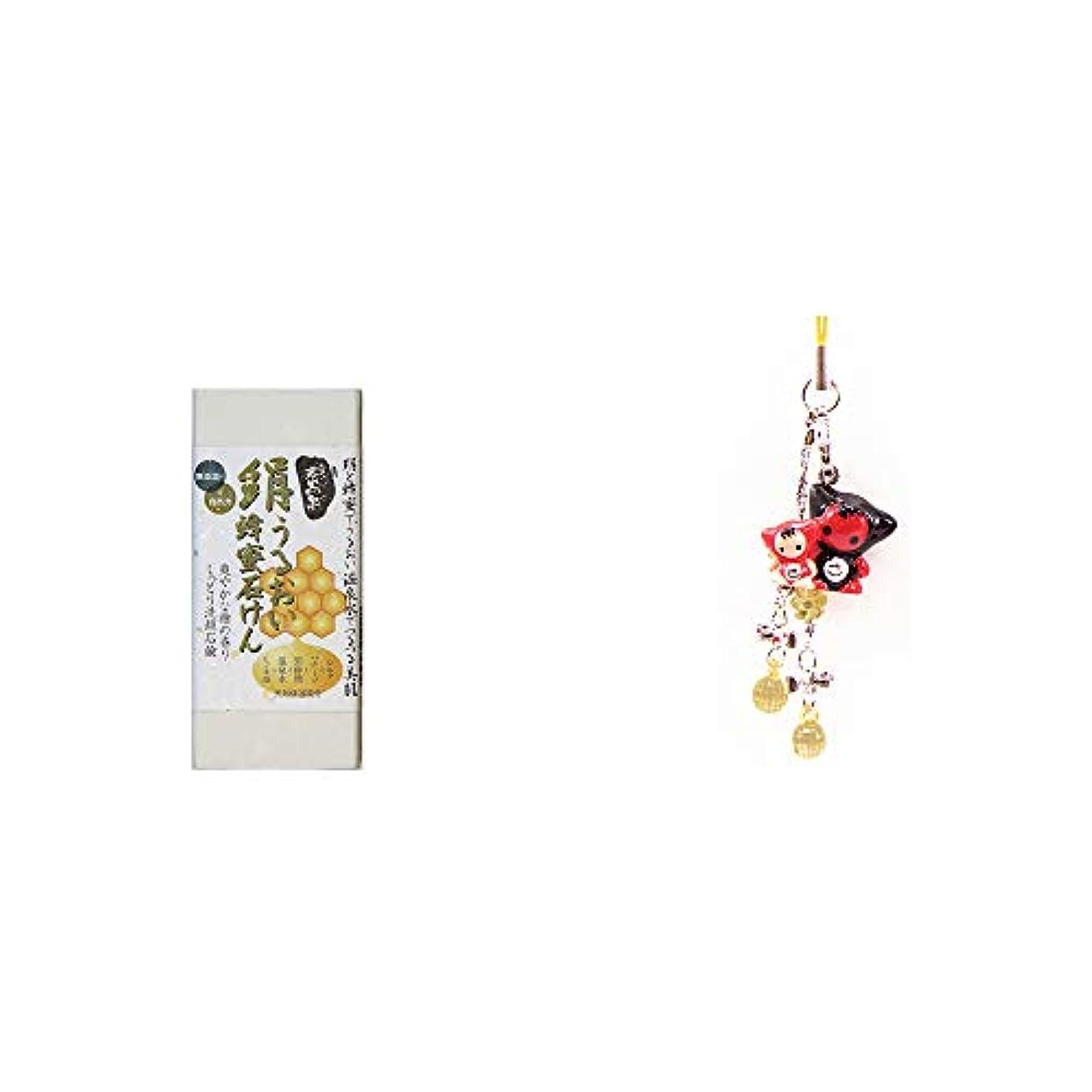 論理役員島[2点セット] ひのき炭黒泉 絹うるおい蜂蜜石けん(75g×2)?さるぼぼペアビーズストラップ 【黄】/縁結び?魔除け//